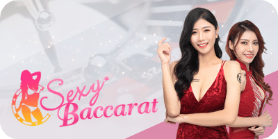 Sexy Baccarat คาสิโนออนไลน์